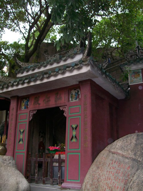 Macao temple